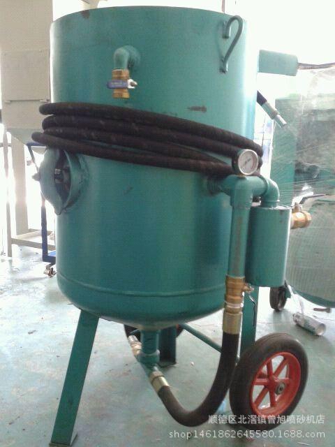 机械外表除锈清算喷砂机 开放式喷砂 工业烤箱、机床、机械 干式喷砂机