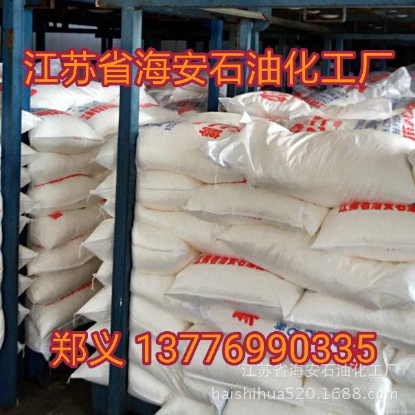 X-102印染分散剂 匀染剂O 海石花 匀染剂 平平加