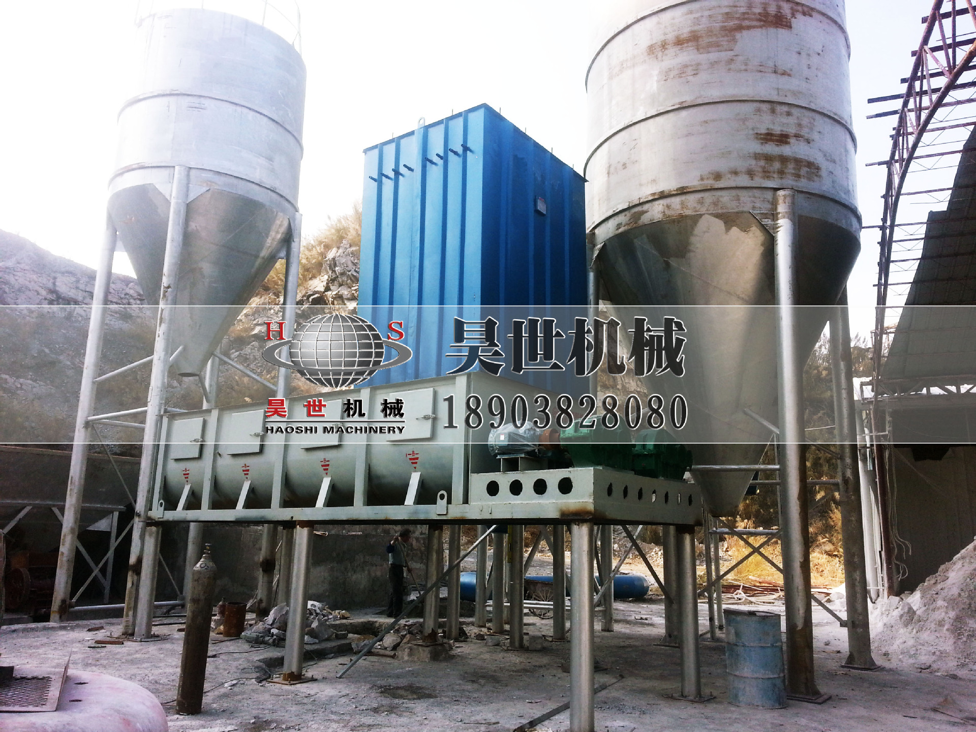 :新型灰钙机石灰消化器干粉消化机直销 氢氧化钙设备 干粉加工