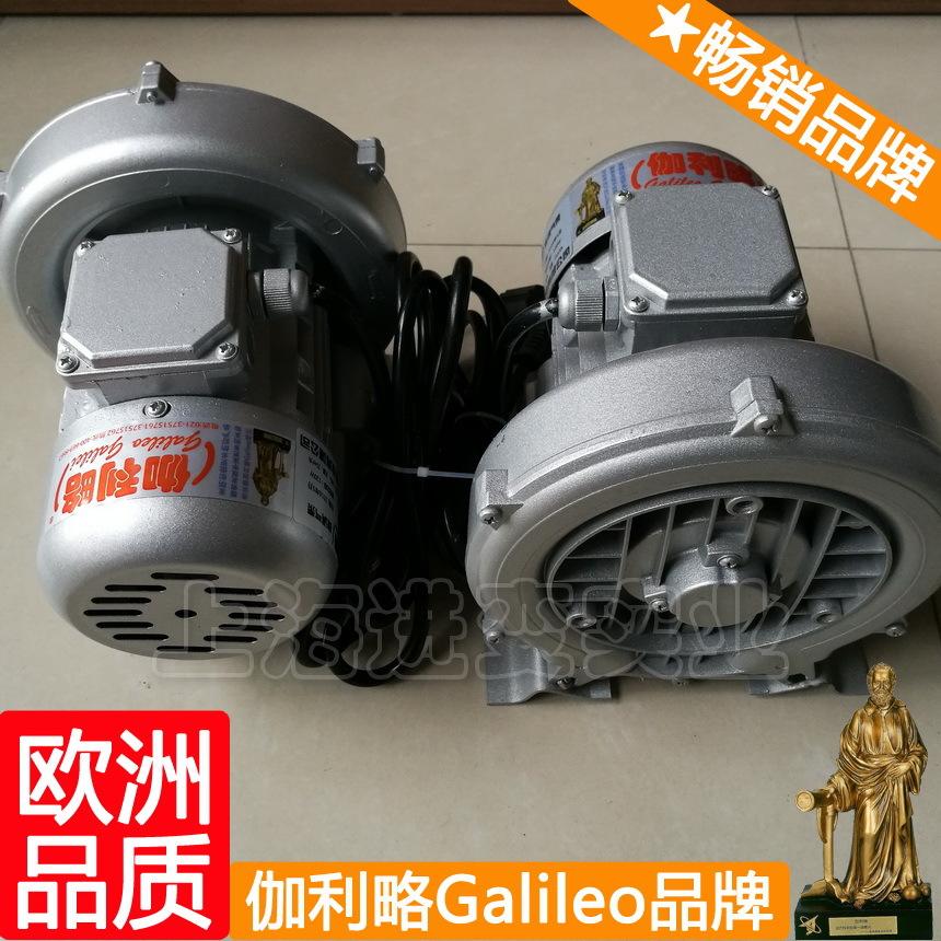 单级高速离心鼓风机 galileo/伽利略 离心式鼓风机
