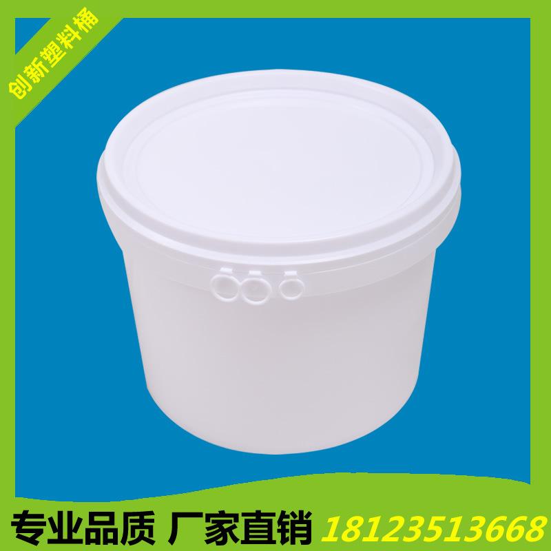 7L塑料桶全新PP料红色塑料桶厂家 覆膜包装 创新塑料桶