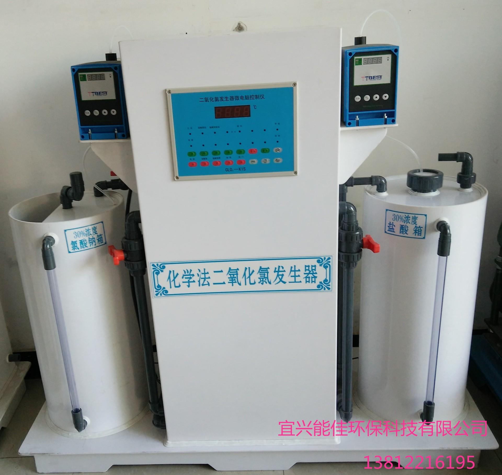 厂家大量供应电解法二氧化氯发生器优惠供应欢迎订购