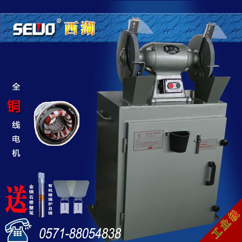 西湖除尘砂轮机多少钱一台除尘砂轮机价格除尘砂轮机图片MC3025