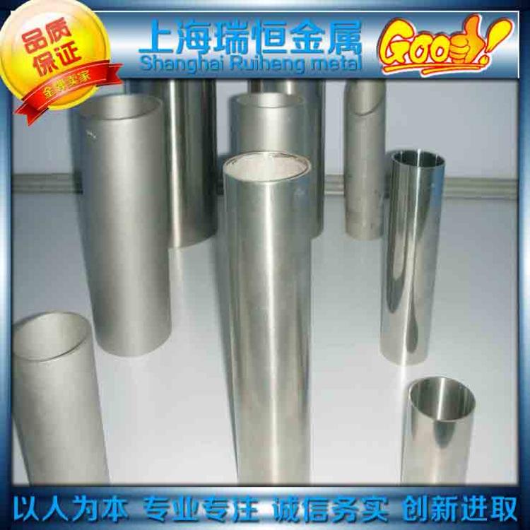现货供给F310MOLN非凡不锈钢圆钢 太钢不锈 金属制品 瑞恒库