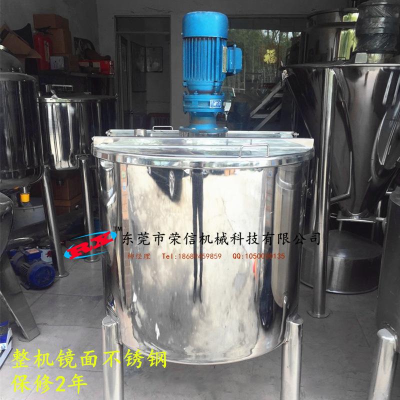 大型化工液体储料罐 强力搅拌机 固-液 化工液体 荣信科技