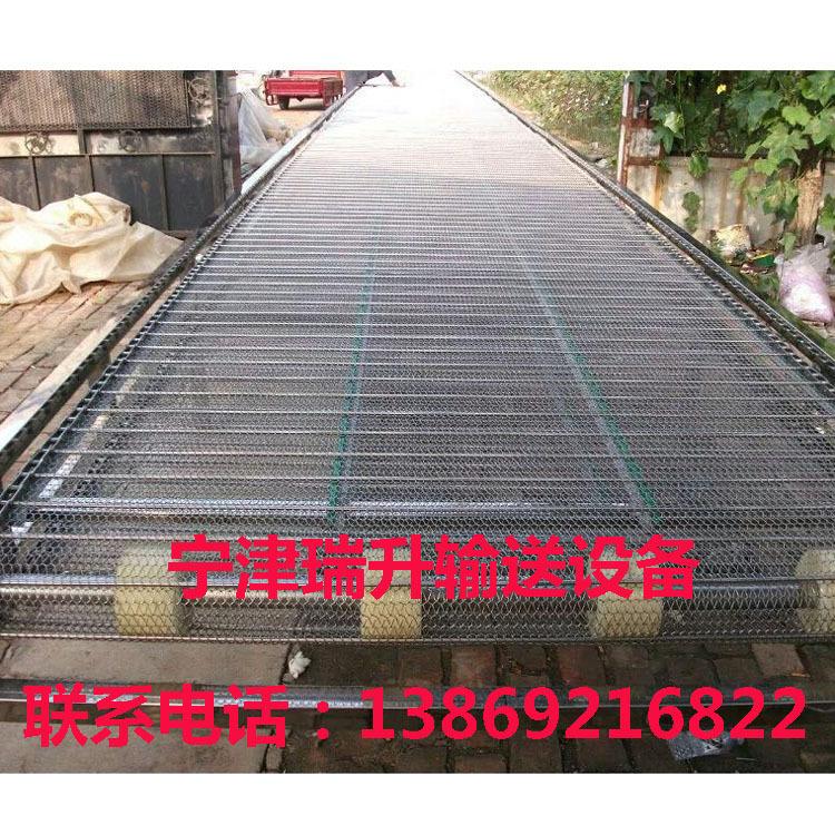 供应不锈钢网带输送机 链板输送机 网带输送机 食品厂各加工厂