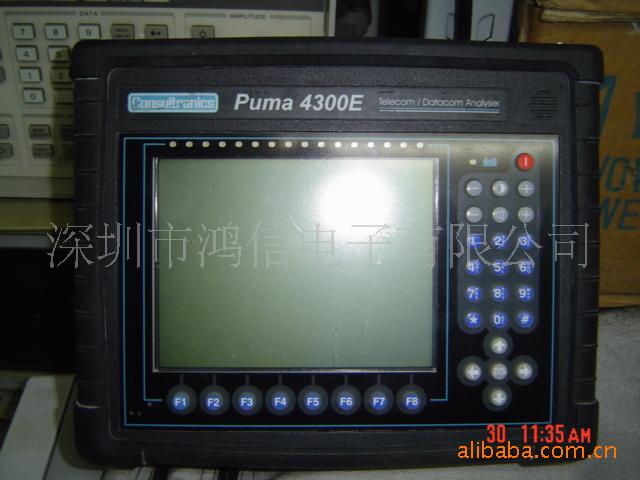 4300E二手仪器 分析仪器 EXFO
