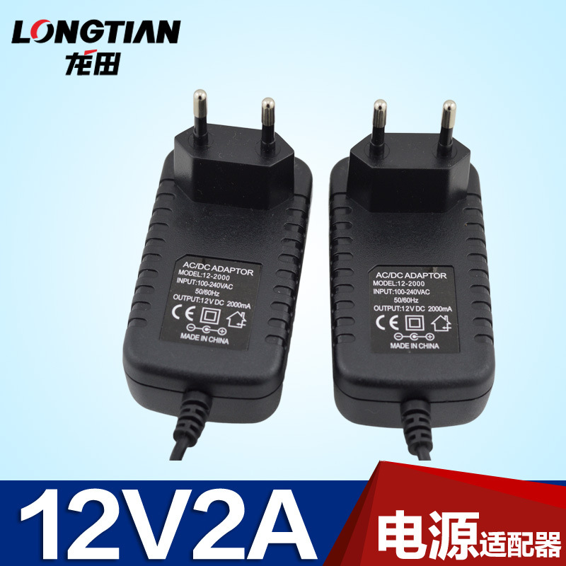 12V2A电源适配器厂家LED电源12V2A安防监控开关电源摄像机电源 单端式