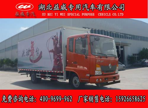 东风5.8米嘉运舞台车  运作安全性高台车 移动广告宣传车 演出车