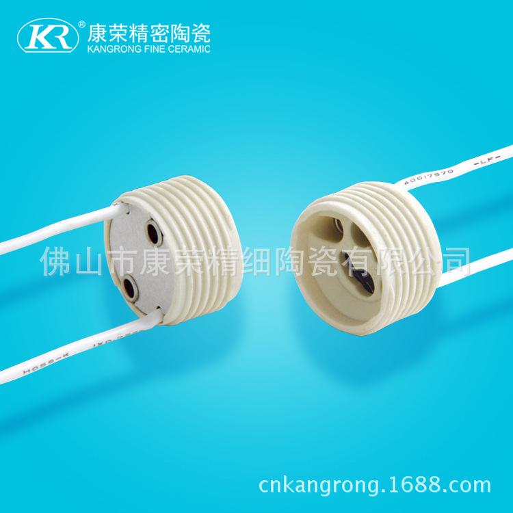 23年灯座厂家供给K512QGU 滑石瓷 VDE