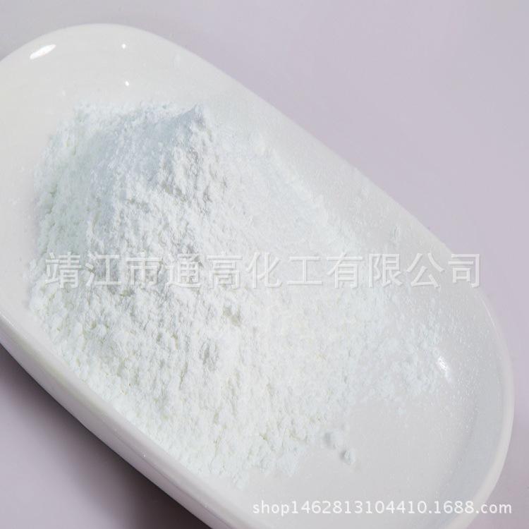 供给纳米级碳酸钙1KG起订 OEM 高档塑料制品
