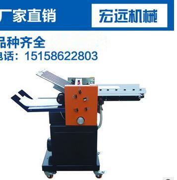 供应ZY-470B新款4板折页机 栅栏式折页机