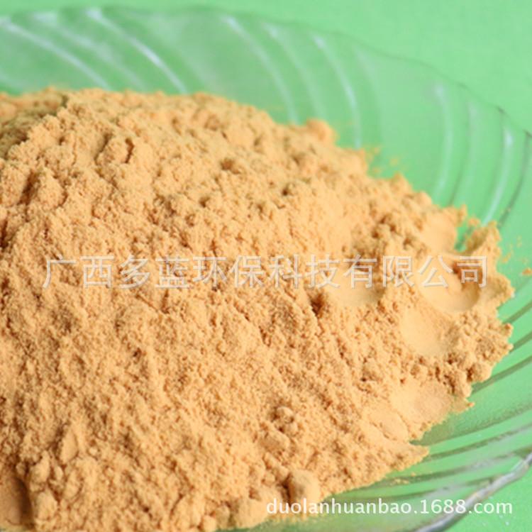 聚合硫酸铁 聚合硫酸铁 多蓝环保 硫酸铁 浅黄色粉末