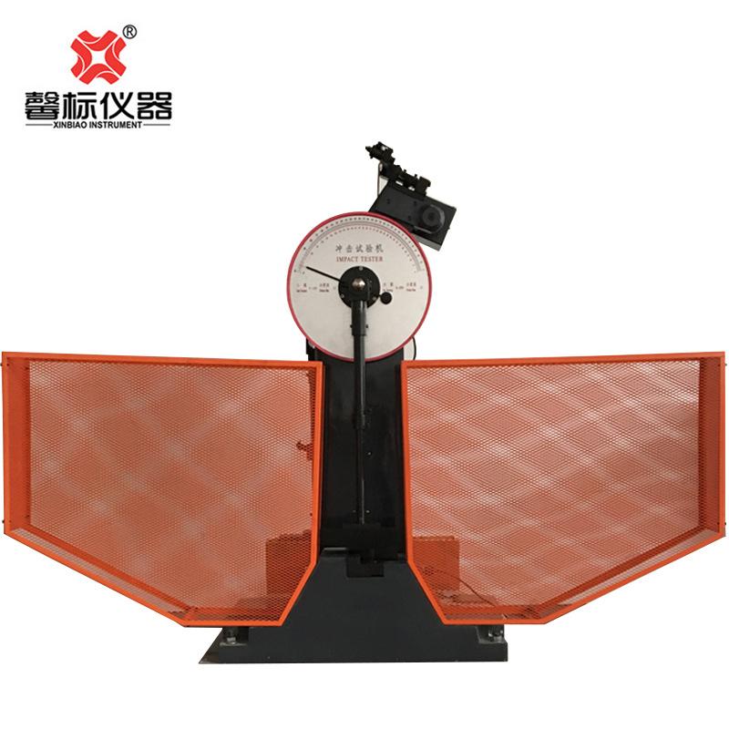 摆锤试验机XBWZ-3300A指针显示 摆锤式冲击试验机 冲击试样
