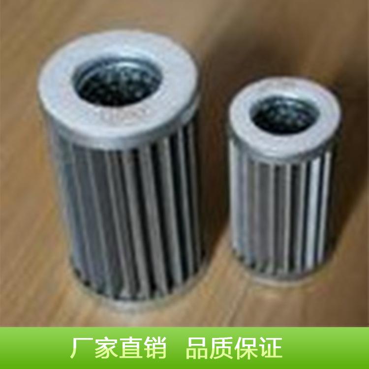 厂家订做润滑油金属折叠滤芯 不锈钢 折叠滤芯 油除杂质