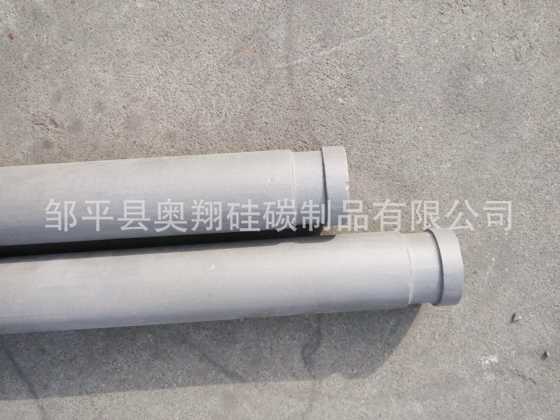 碳化硅热电偶维护管 热电偶保护管