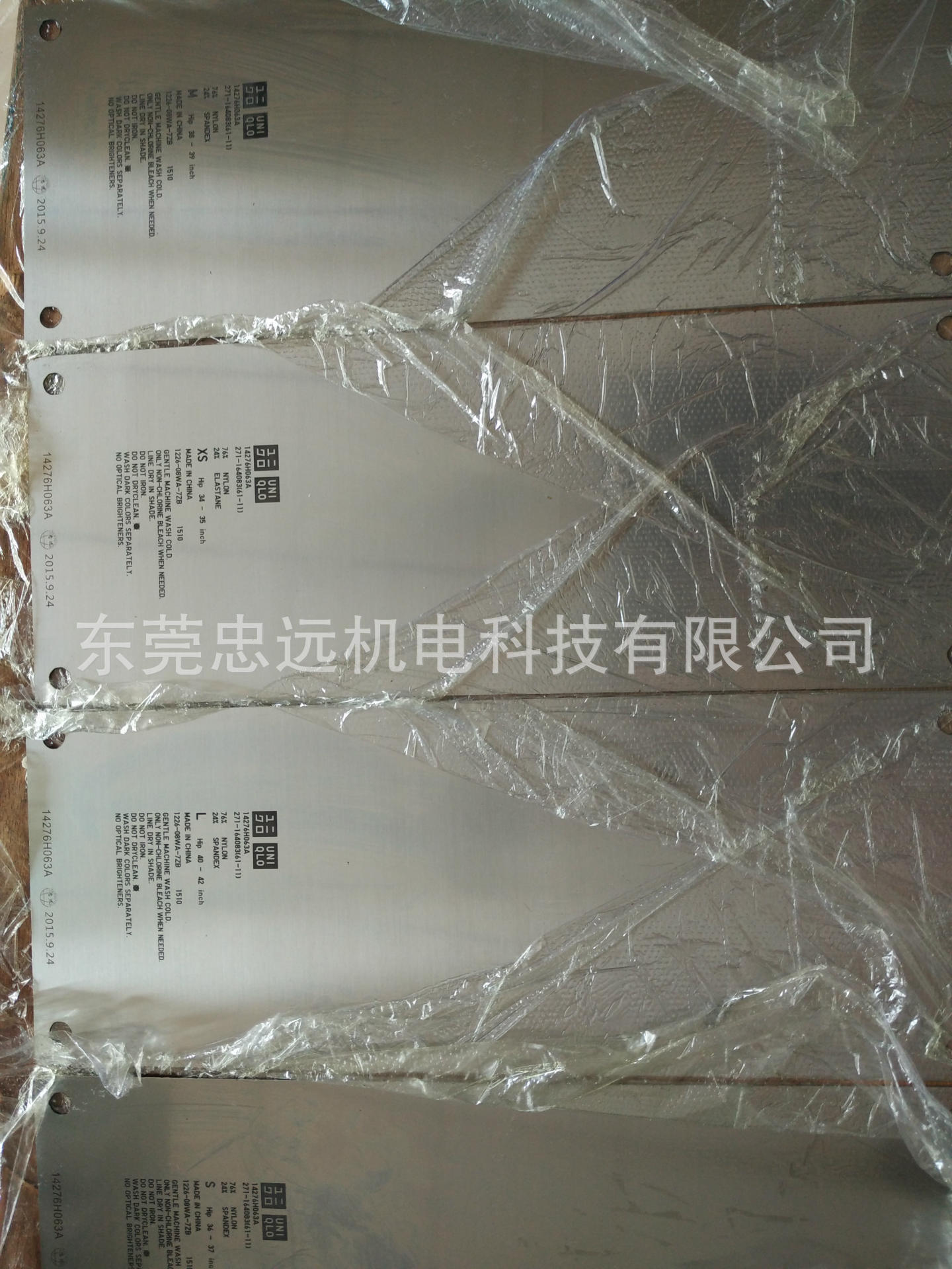 忠远专业移印钢片蚀刻 移印钢板