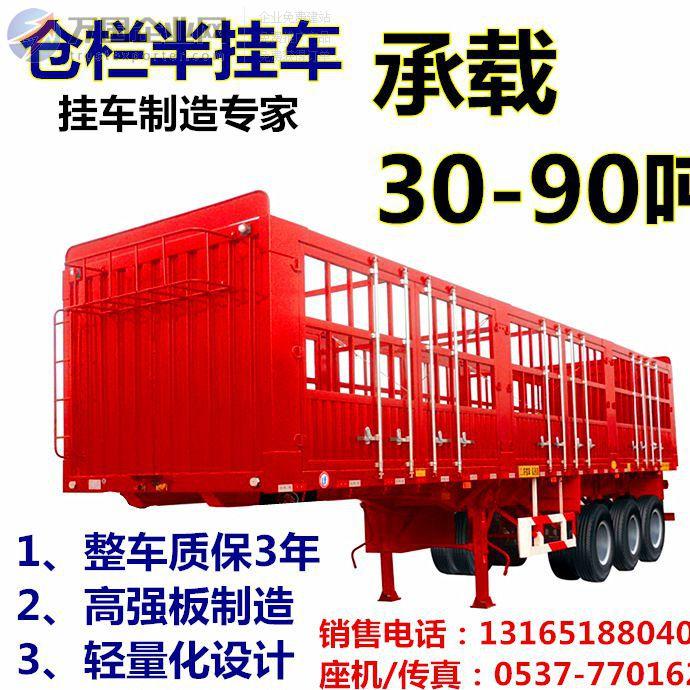 高栏轻型直梁鹅颈苍栏承载30-120吨运输半挂车