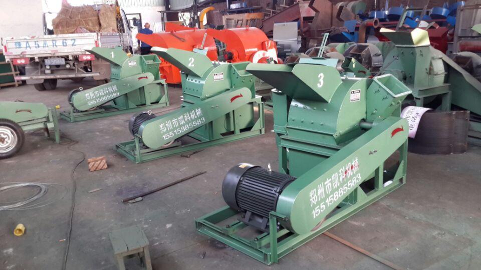 供应木屑粉碎机 木材加工 粉碎机 凯科机械 整机保修一年