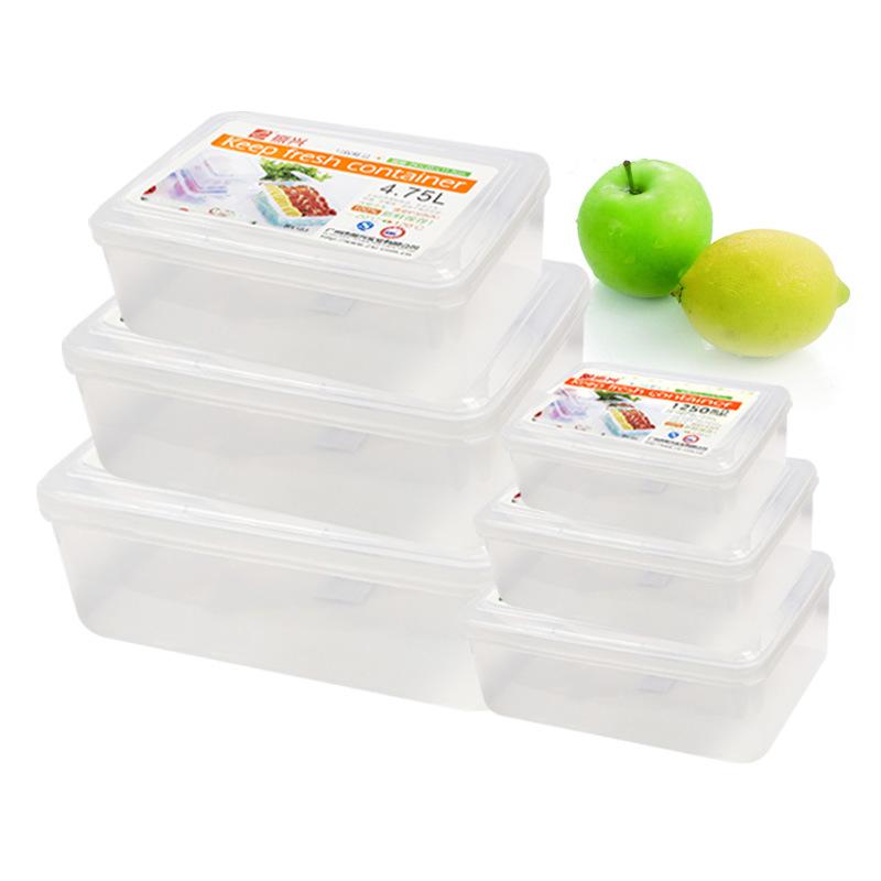 复兴塑料保鲜盒通明密封盒冰箱收纳盒厨房用品厂家零售礼品定制