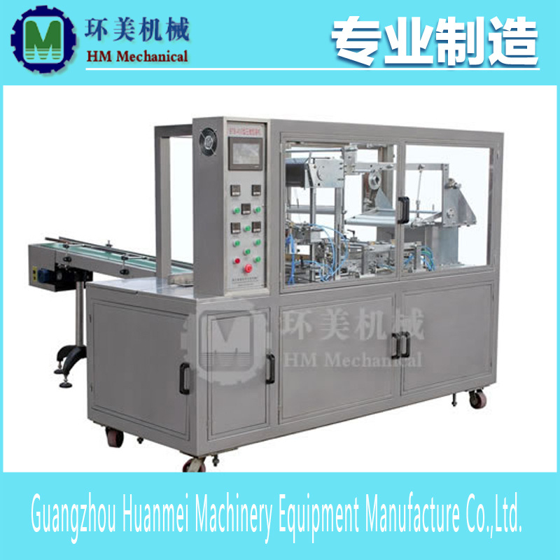 供给全主动盒子外薄膜包装机 贴体机 集合式包装机