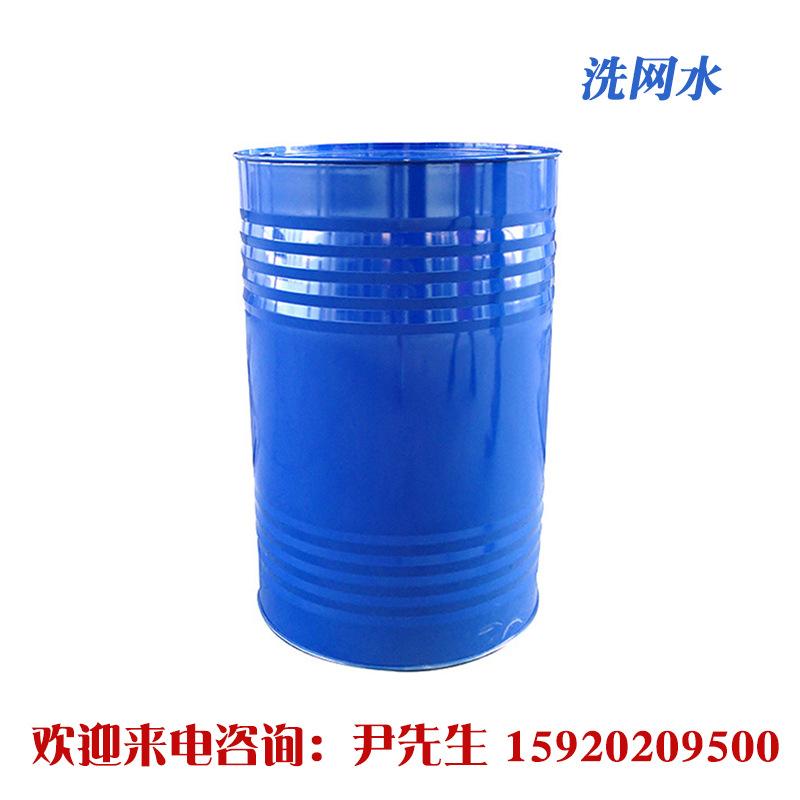 丝印洗网水718洗网水工业用荡涤剂 油墨清洗剂 洗板水
