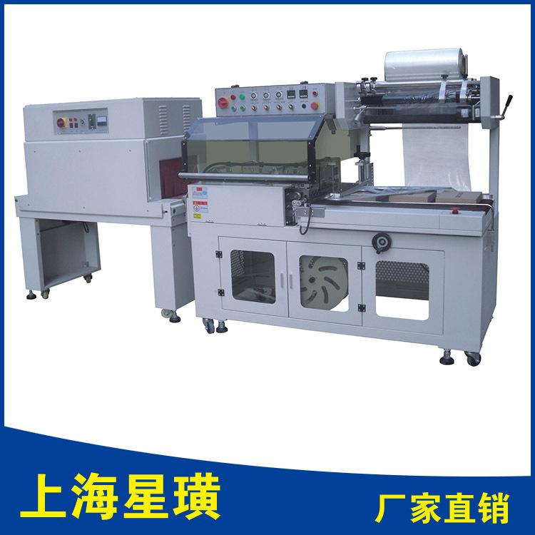 全自动L型封切收缩包装机 薄膜包装 全密封 POF膜 可非标定制