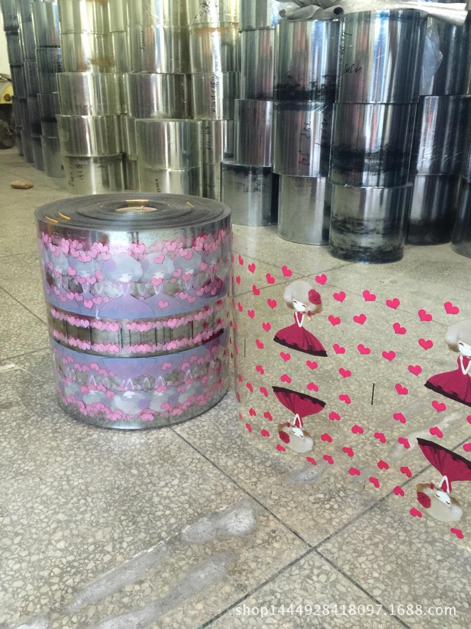 PVC包装袋印刷 塑料袋 设计,出片,印刷,制版 透明pvc,彩色膜