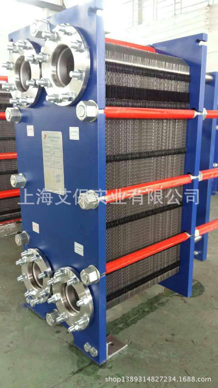 空压机配套冷却换热器 板式换热器 空压机 间壁式换热器
