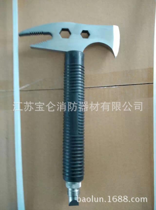多功能消防腰斧/破拆工具/消防斧头 消防多功能腰斧