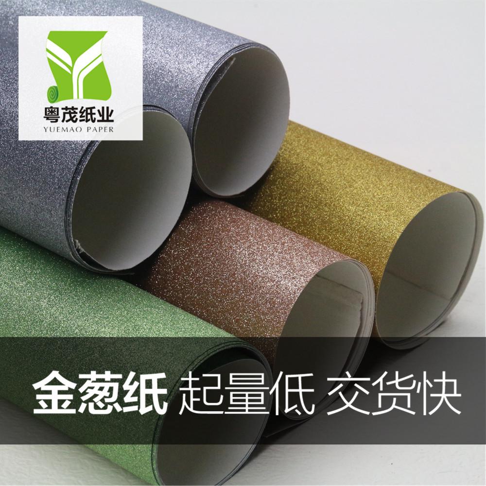 格丽特闪光特种纸 包装、文具、装饰、装潢 纸样标准 细砂金葱纸