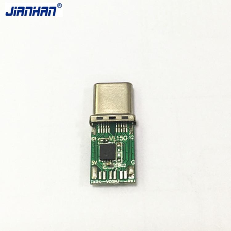 C公头PCBA带IC数码连接器手机配件批发 jianhan 连接器 数码产品