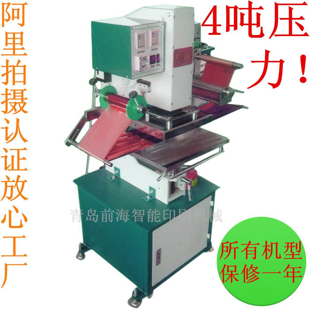主动气动烫金机 独立木箱 一体铸造钢 自动收卷