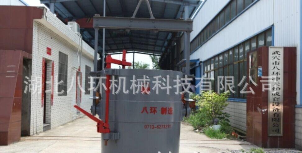 加工订做铸造设施公用铁水包 铁水包钢水包球铁包浇包