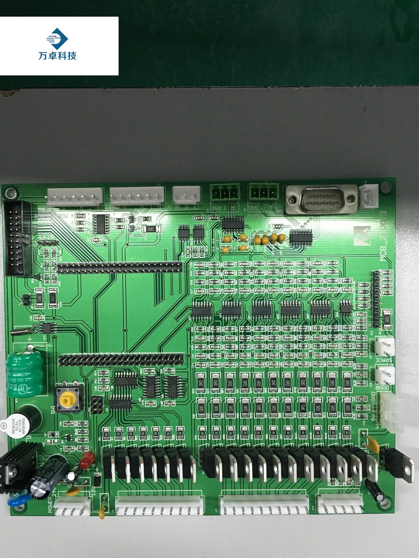 线路板SMT焊接 主板焊接加工控制板 金属基 常规板 VO板