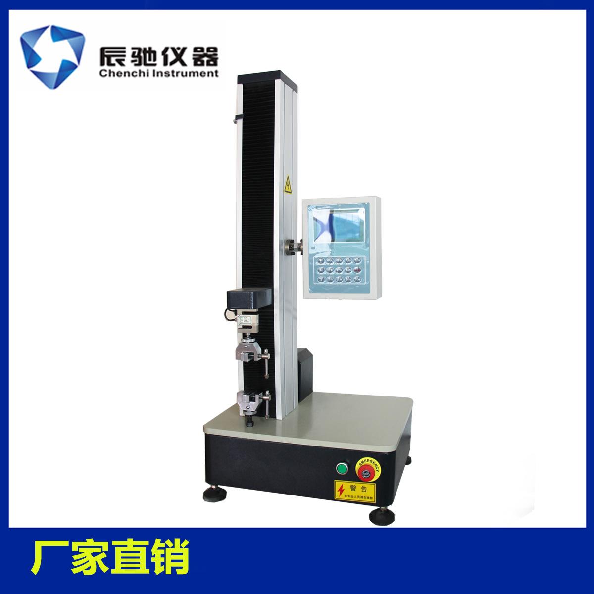 液晶屏显示拉力机 电子拉力试验机