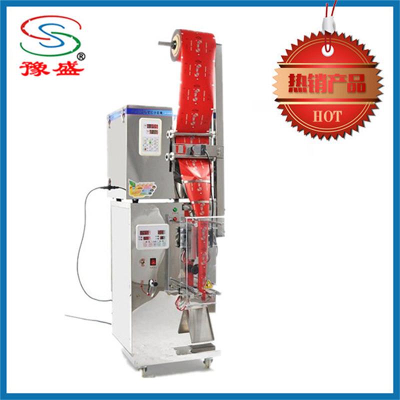 低价批发颜料粉末包装机全自动中药粉粉剂包装机小型 YSDT