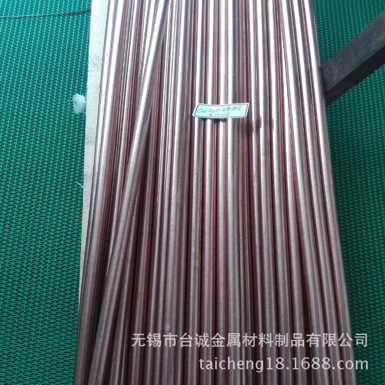 主营钨铜合金 钨铜材料 铜钨电极材料 钨铜规格 CW80 铜钨价格