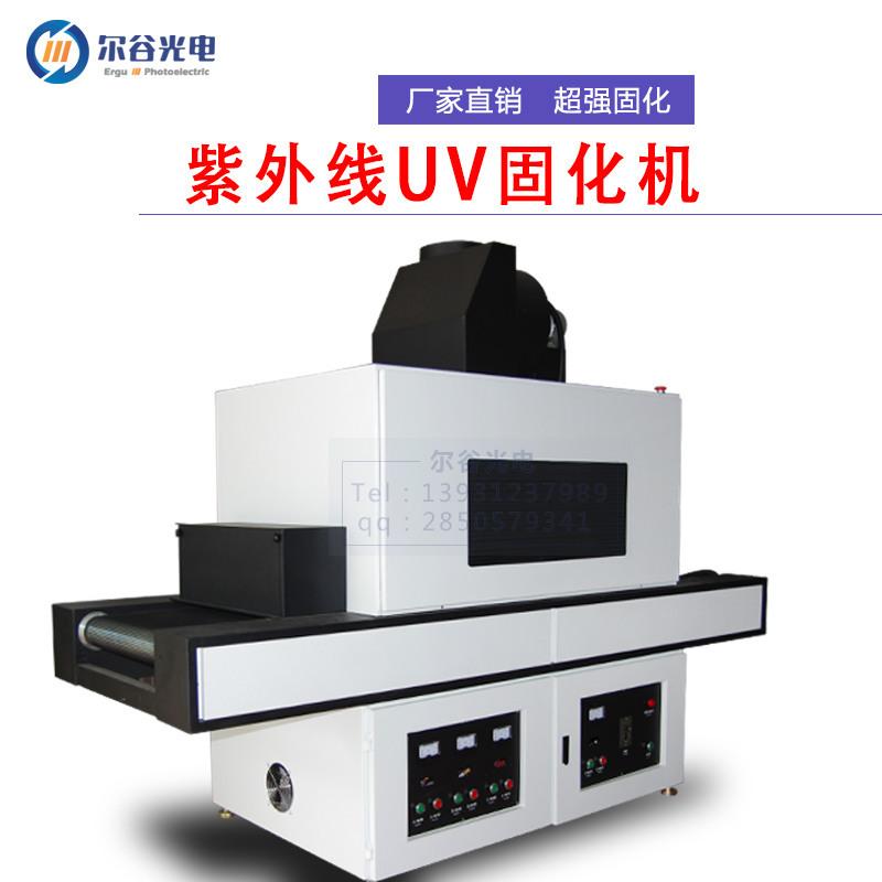 厂供紫内线UV光固化机12KW大功率印刷油墨固化UV机 BLTUV UV光固化