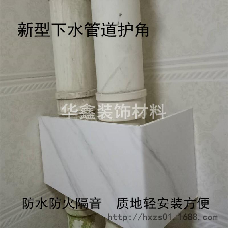 厂家生产pvc护角 PVC