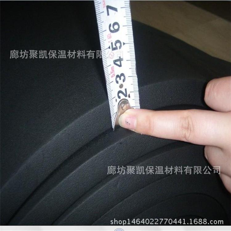 保温厂家供应橡塑海绵板 大城产业带 橡塑制品 保温板 微孔状