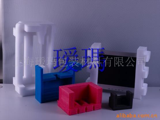 供给防静电EPE珍珠棉定位包装 电子产品