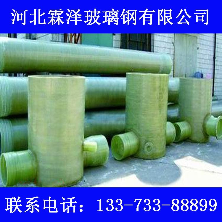 tbeijing8866-24- 副本