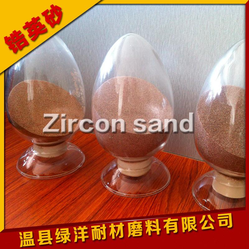 陶瓷釉料上色用锆英砂粉 LVYANG