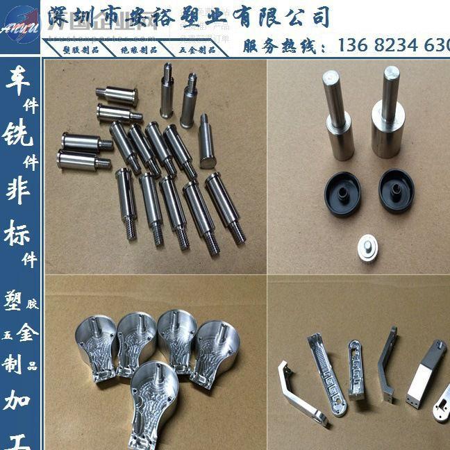 机械零件自动化设备铝合金非标零件 CNC加工中心 精整加工