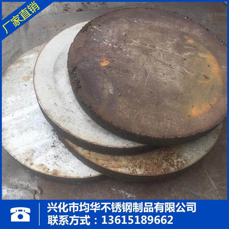 不锈铁板材 冲压,表面处理,锻压,钻孔,激光切割,焊接