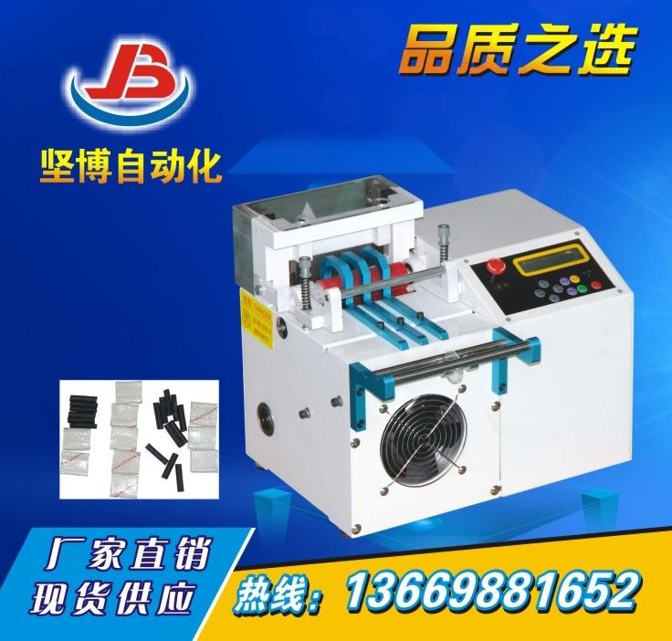 深圳切管机厂家大量供应 JB/坚博 切管机 切PVC等套管