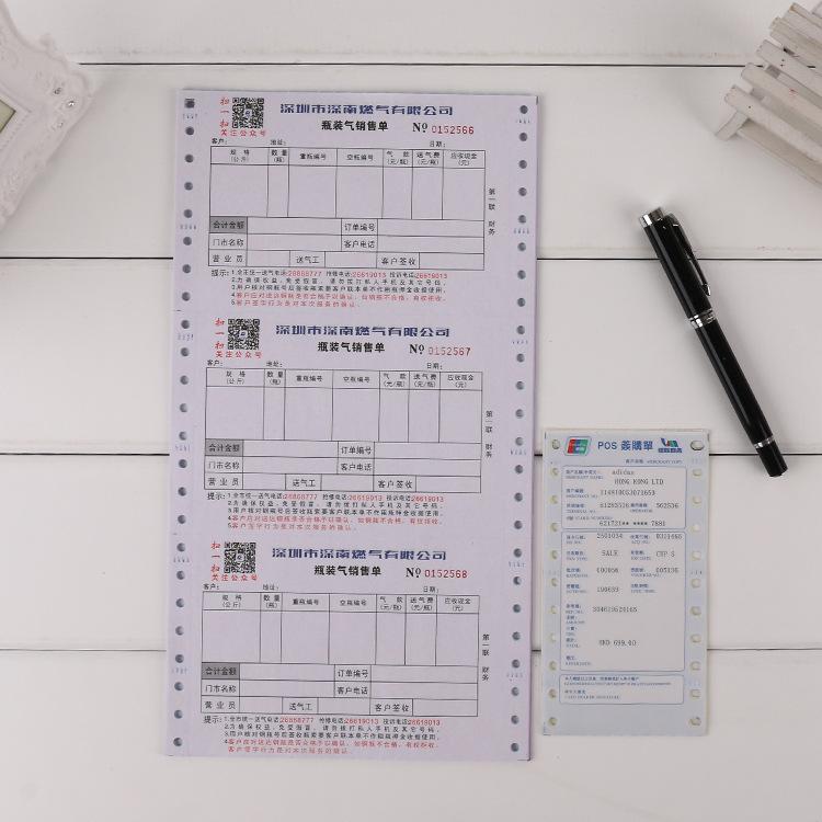 表格票据酒店财务优质联单商业票据 文教类产品印刷