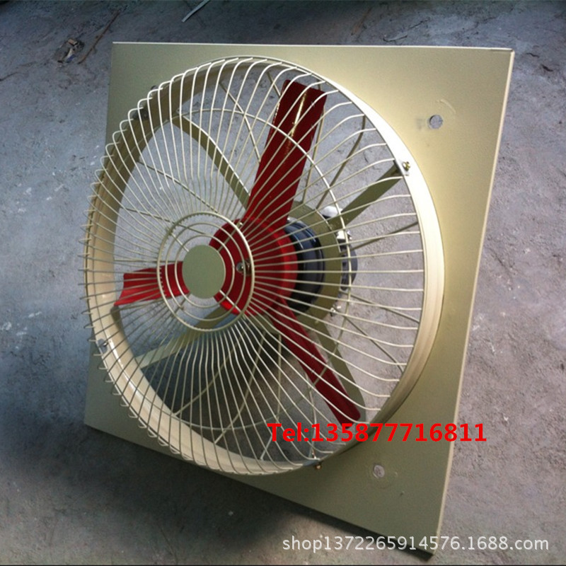 防爆排风扇BFAG-500 低压风机 抽风机 低噪音风机