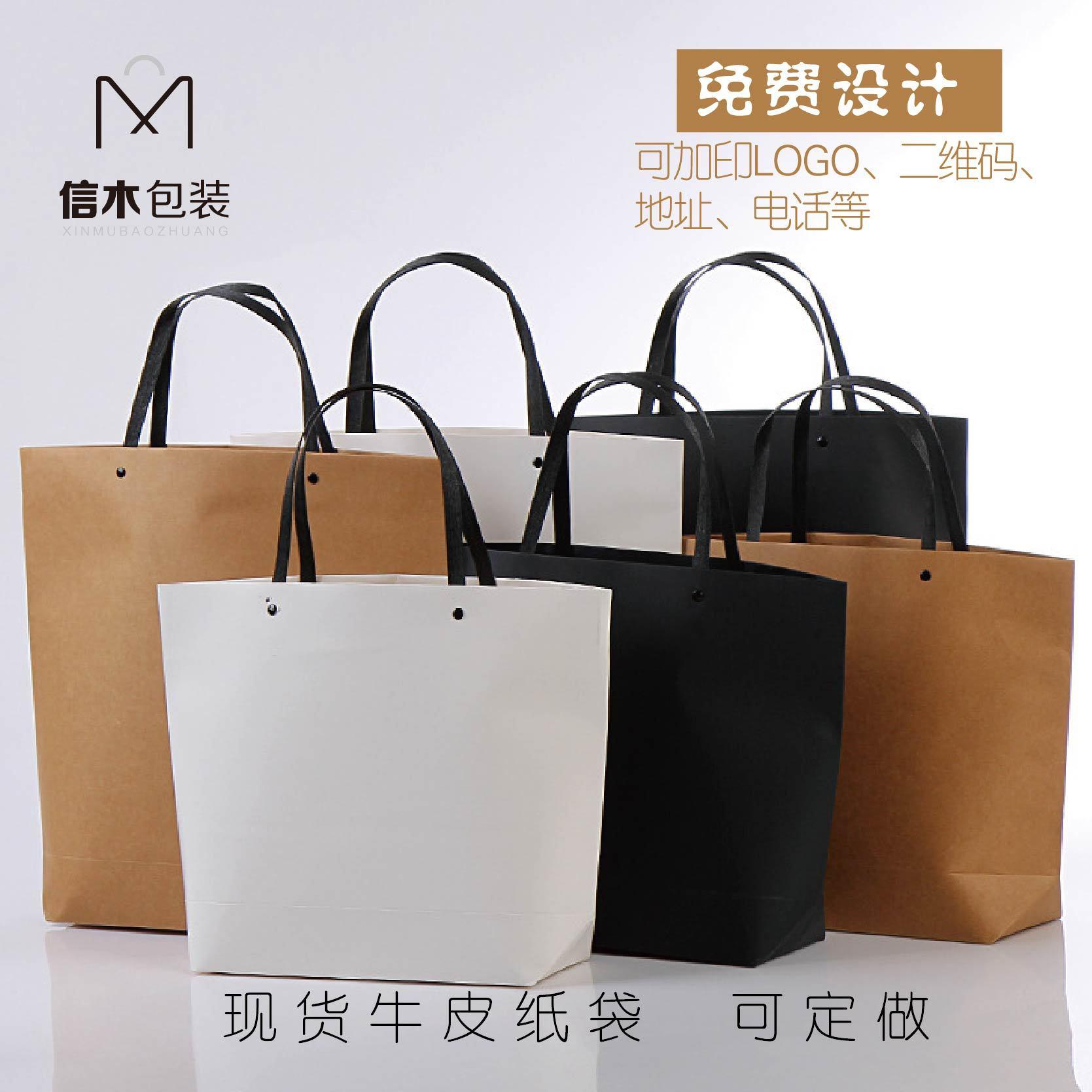包装纸袋印刷订做 扁平袋 服装袋 可定制